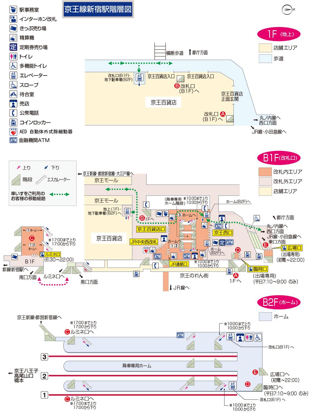 西武 新宿 線 遅延 証明