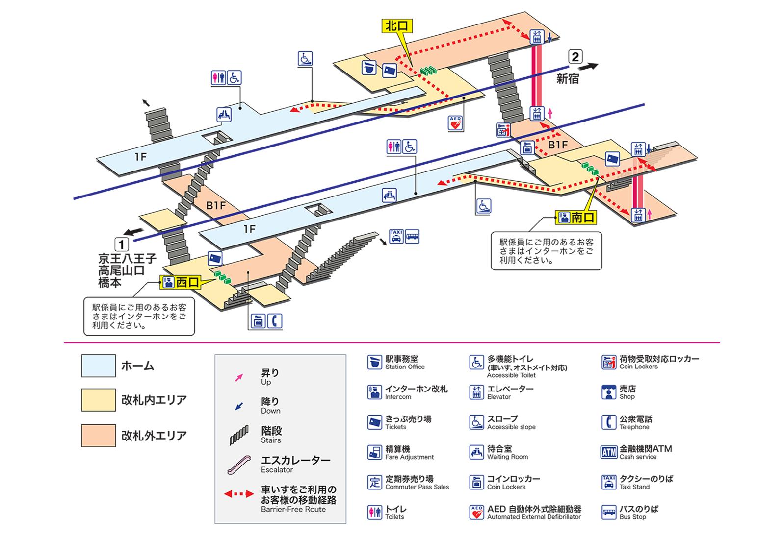 千歳 烏山 駅 時刻 表 千歳烏山駅(京王線 橋本・高尾山口方面)の時刻表