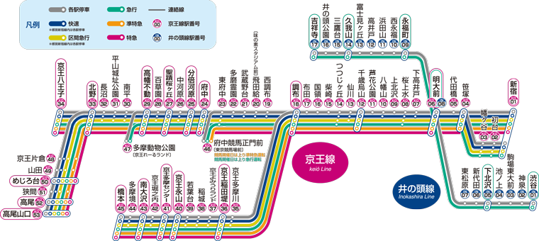 高速バス・夜行バス東岡崎(Higashi-Okazaki)発→ …